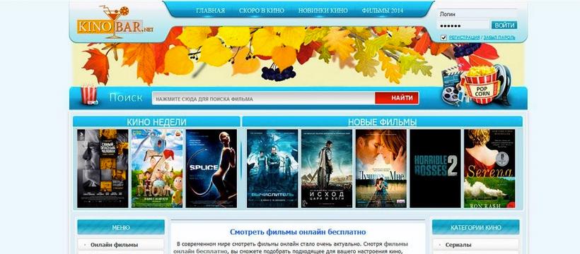 Перед тем как скачать шаблон онлайн кинотеатра для ucoz + psd logo, проверьте все ссылки на работоспособность